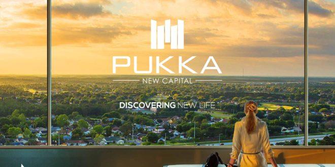 بوكا العاصمة الجديدة Pukka New Capital