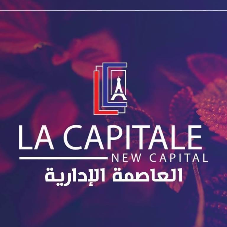 لا كابيتال العاصمة الإدارية الجديدة  La Capital New Capital