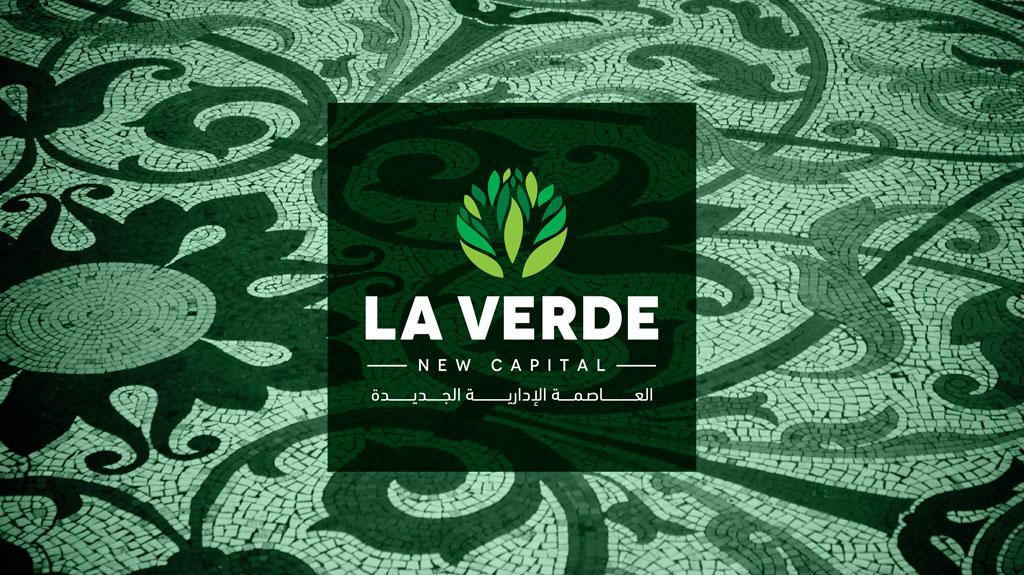 لا فيردى العاصمة الإدارية الجديدة La Verdi New Capital