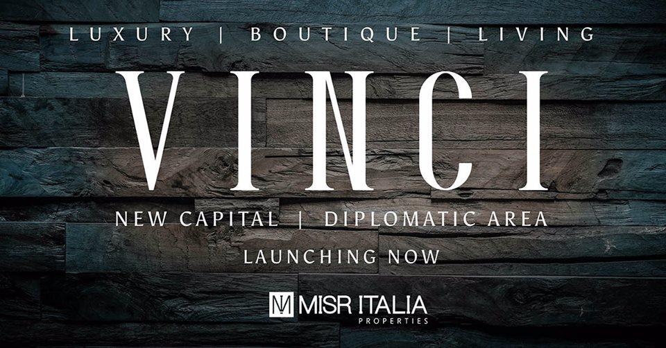 فينشى العاصمة الإدارية الجديدة Vinci New Capital