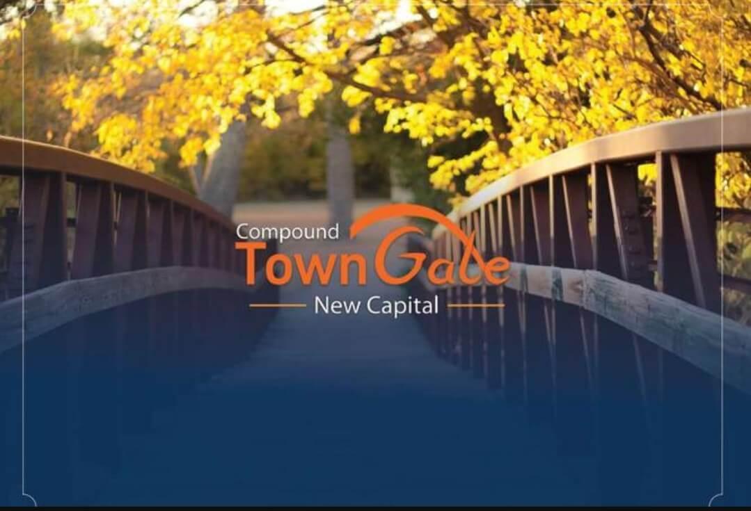 تاون جيت العاصمة الإدارية الجديدة Town Gate New Capital