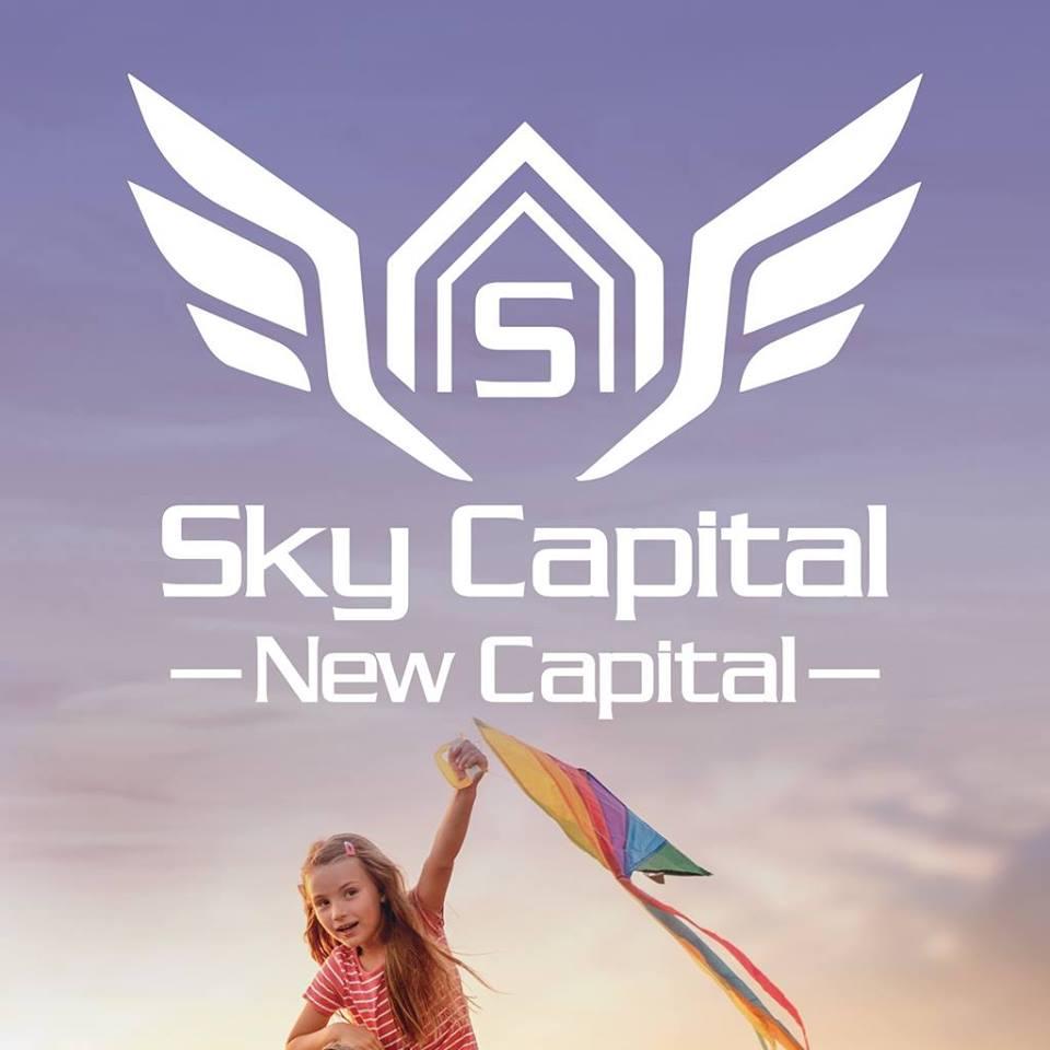سكاى كابيتال العاصمة الإدارية الجديدة