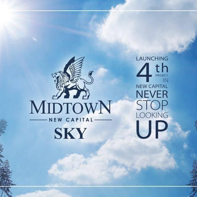 ميد تاون سكاى العاصمة الإدارية الجديدة Midtown Sky New Capital