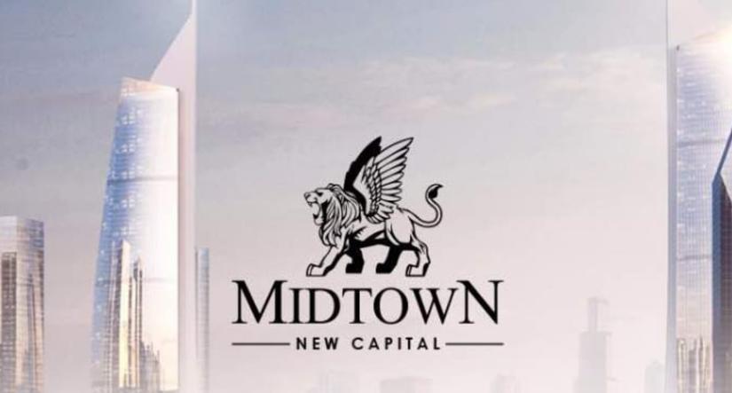 ميد تاون العاصمة الإدارية الجديدة  MidTown New Capital