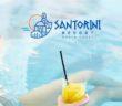 سانتورينى الساحل الشمالى Santorini North Coast
