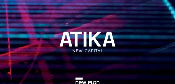 أتيكا العاصمة الإدارية Atika New Capital