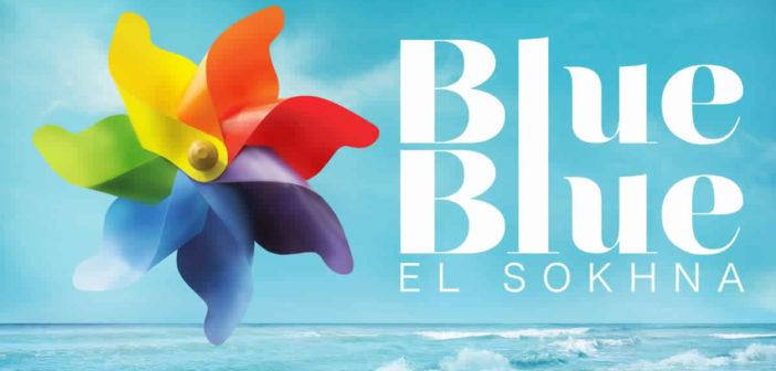بلو بلو العين السخنة Blue Blue El Sokhna