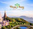 تاى باى الساحل الشمالى Thai Bay North Coast