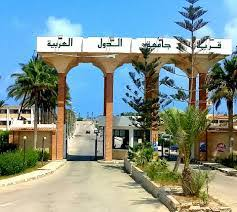 قرية جامعة الدول العربية الساحل الشمالي