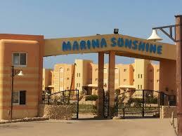 قرية مارينا صن شاين الساحل الشمالي