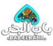 قرية باب البحر الساحل الشمالي